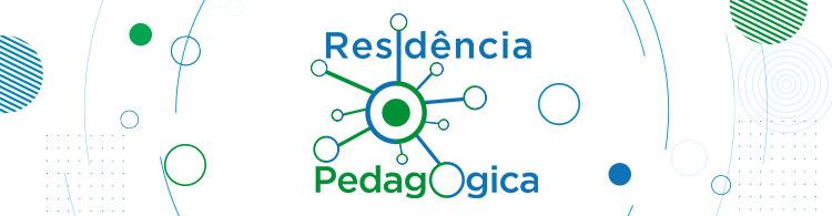 IFSULDEMINAS é 38º entre 250 instituições de ensino no programa de RP da Capes