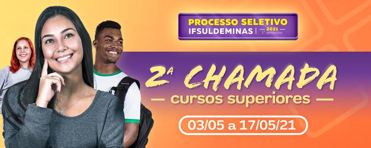 Publicada a 2ª Chamada para os cursos Superiores do Campus Muzambinho